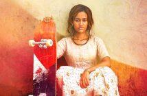 "Trailer Από Το ""Skater Girl"" Του Netflix"