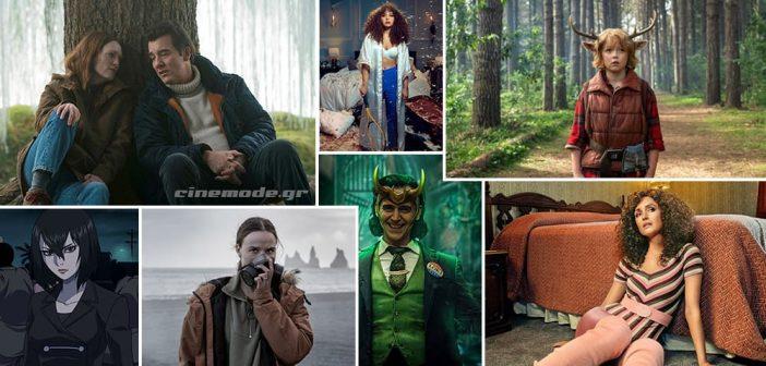 Οι Νέες Τηλεοπτικές Σειρές Του Ιουνίου
