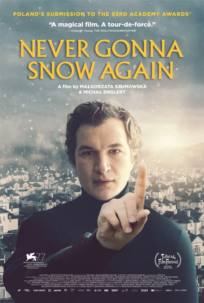 """Trailer Από Το """"Never Gonna Snow Again"""""""