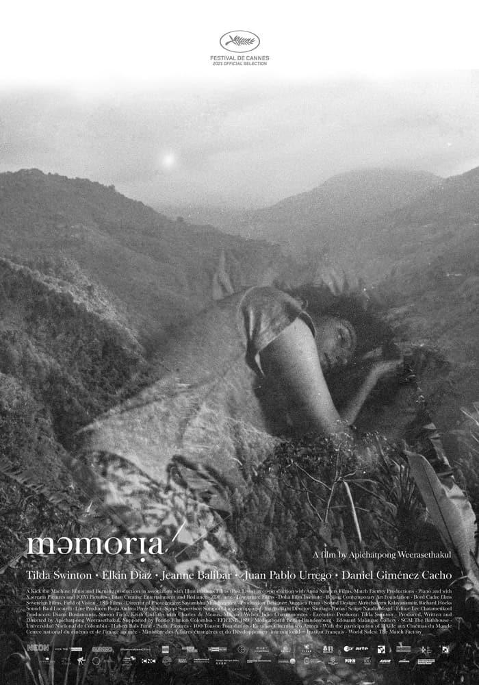 """Trailer Από Το Δραματικό """"Memoria"""""""