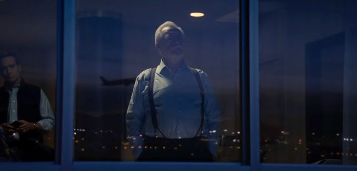 "Trailer Από Την Τρίτη Σεζόν Του ""Succession"""