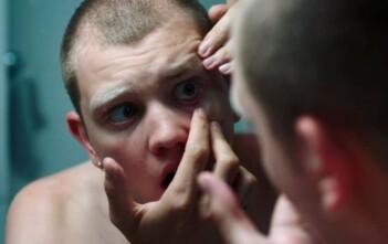 """Trailer Από Το Θρίλερ Τρόμου """"Teddy"""""""